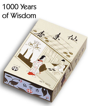 1000 Years of Wisdom Boxed Set