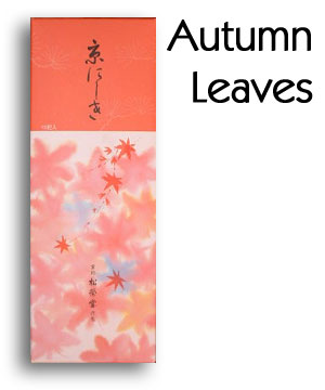 Autumn Leaves Boxed Set