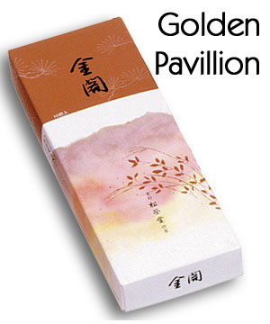 Golden Pavillion Boxed Set