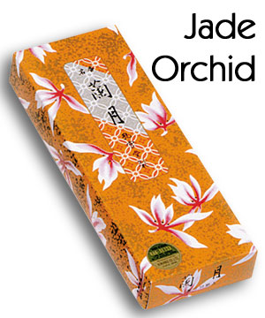 Jade Orchid Boxed Set