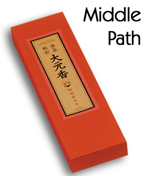 Middle Path Boxed Set