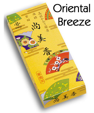 Oriental Breeze Boxed Set