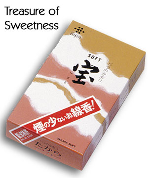 Treasure of Sweetness Boxed Set